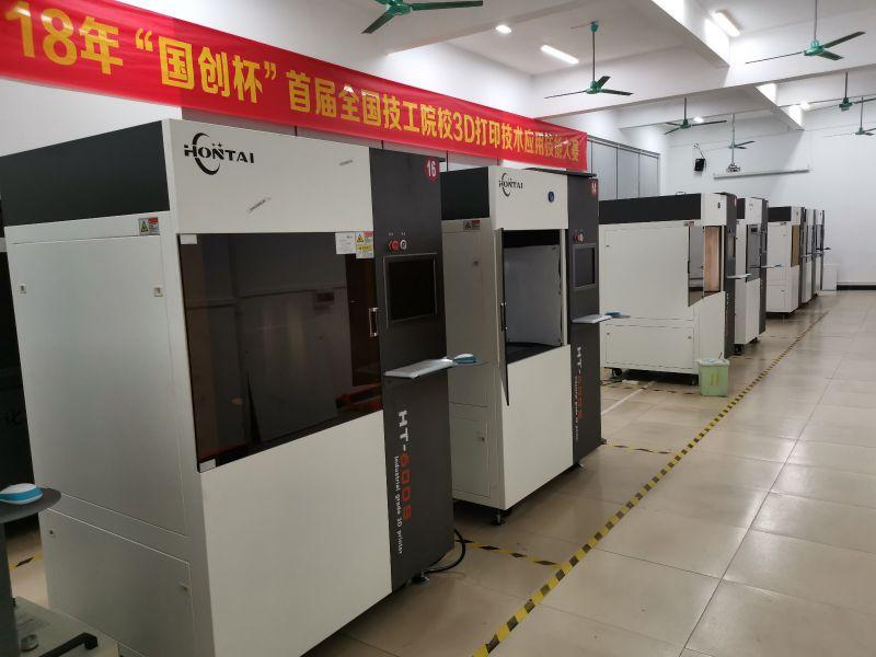 鸿泰3D打印学习型工厂