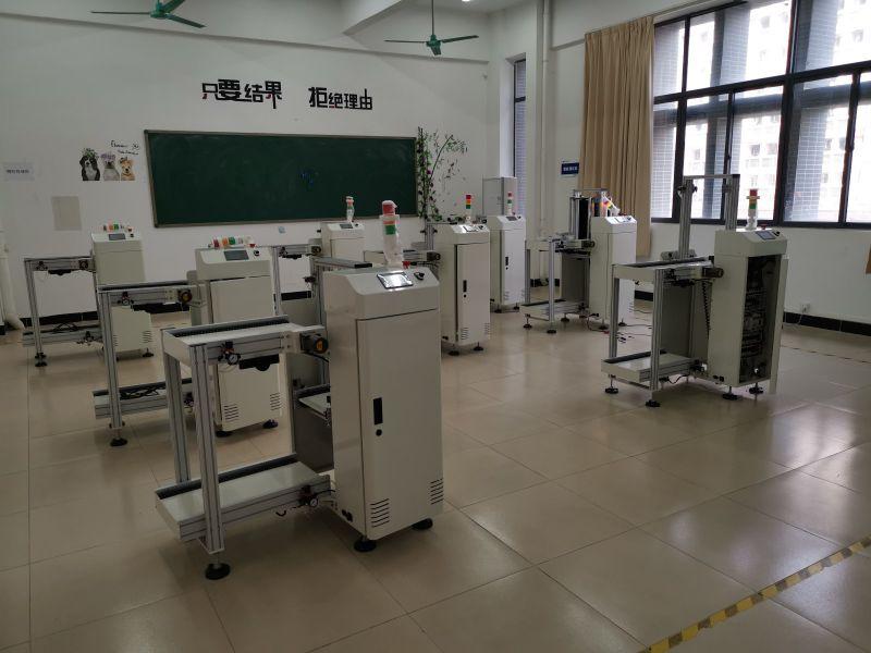 华研学习型工厂